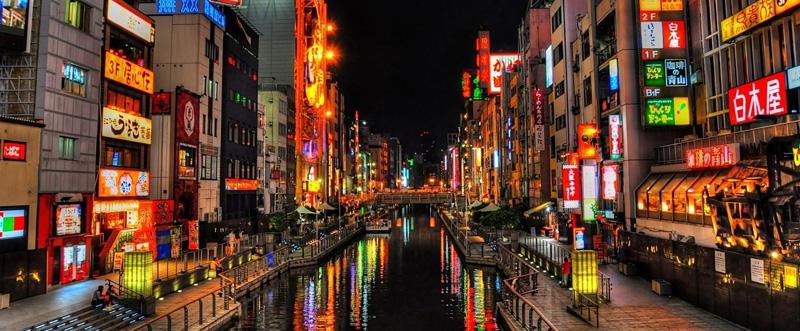 Japonya Notları – Nara – Osaka