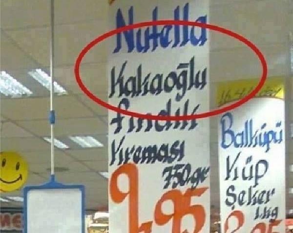 Kakaoğlu Nutella