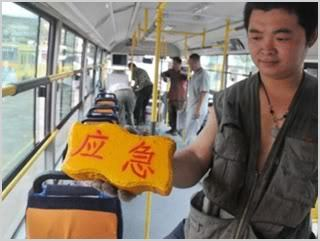 Çin İşi Acil Durum Çekici
