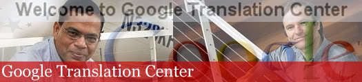 Google Translation Center