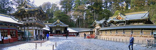Japonya Notları – Nikko